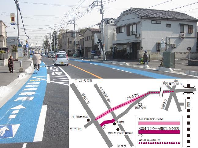 市内の交通安全対策について|蕨市公式ウェブサイト